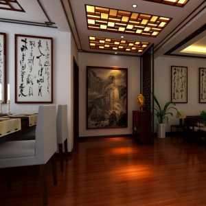 上海家庭装饰设计