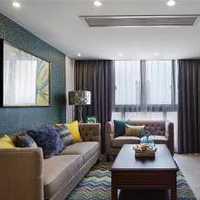 客厅吊灯台灯二居客厅装修效果图