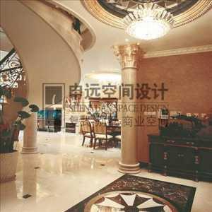 北京市一家裝飾公司