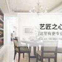 陈新生的室内设计图典和上海市室内装饰行业协会编的中