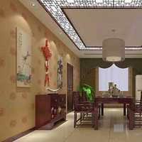 上海家庭装潢