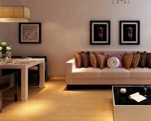 北京110平米2室1廳房屋裝修大約多少錢
