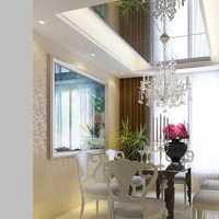 北京市中建七局装饰公司每个月扣住房公积金多少钱