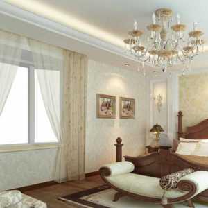 北京80平房子装修方案