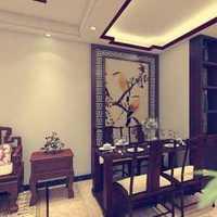 上海公积金装修
