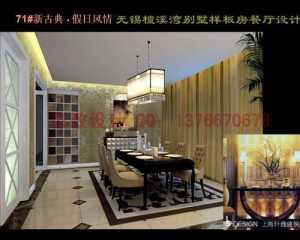 北京品峰裝飾設計有限公司怎么樣