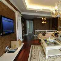 杭州100平方米房子装修要花多少钱