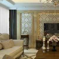 北京魯公大宅裝飾公司