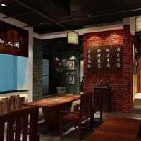 壁纸餐厅家具简约装修效果图