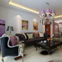 客厅吊灯欧式客厅家具吊灯装修效果图