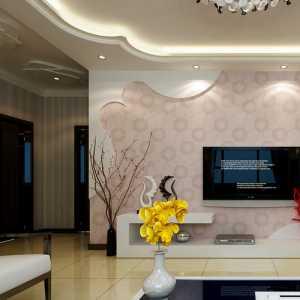 北京120平簡約風格裝修