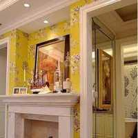时尚复式客厅装修效果图