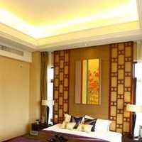 北京川石建筑裝飾