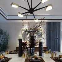 餐厅简洁100平米富裕型装修效果图