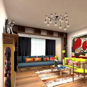 混搭風格四房以上藝術舊房改造家居效果圖