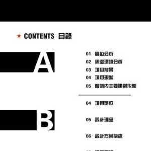 上海亿唐建筑装饰工程有限公司