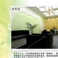 上海静安区室内装修施工队