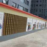 上海紫苹果装饰集团地址在哪电话多少