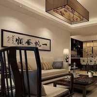 上海全筑建筑装饰