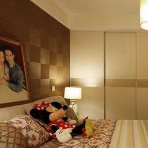 北京办公窗帘选择 北京办公窗帘选购