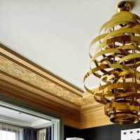 现代二居客厅真皮沙发装修效果图