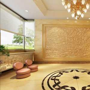 北京帮你装装饰公司地址