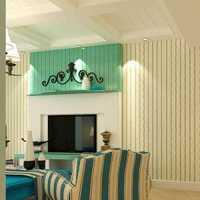 茶几客厅沙发窗帘客厅家具装修效果图