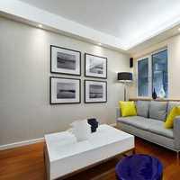110平米的房子精装修花多少钱