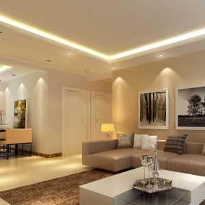 北京121平米三房房屋裝修要多少錢