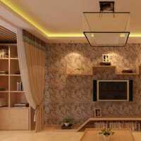 客廳客廳客廳家具客廳沙發裝修效果圖