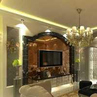 105平米房子铲墙皮装修多少钱