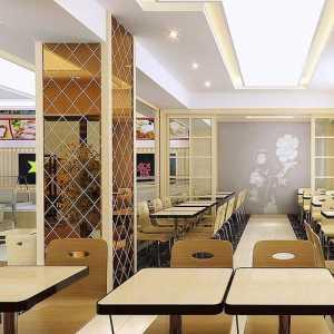 北京书房装修设计报价