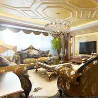 农村客厅装修效果图、跃层客厅装修效果图、经典客厅装修效果图