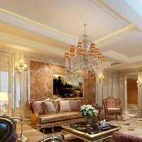 北京众和家美装饰设计有限公司百度百科