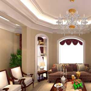 北京55平米1室0廳毛坯房裝修大概多少錢