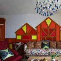 现代客厅沙发小户型装修效果图