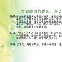 北京艾炙裝修