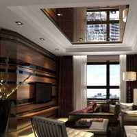 欢欢家里装修如果用面积为16平方分米的方砖铺地需要180块