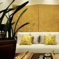 北京佳藝建筑裝飾工程有限公司的公司地址
