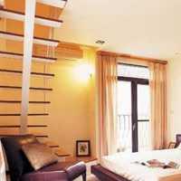 在舟山130平方的房子一般装修需要多少钱