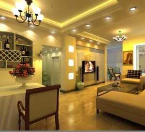 北京90平米小三居房屋装修报价
