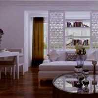 大户型茶几新中式客厅家具装修效果图