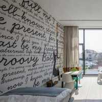 现代别墅多彩温馨儿童房装修效果图