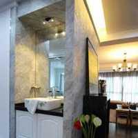 北京住房客厅装修设计