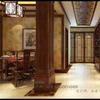 上海南郊宾馆条件如何?