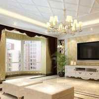 七十平米房子装修最少花多少钱
