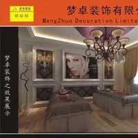 上海统帅装饰和上海聚通装潢哪个更好一些哪个比他们更好