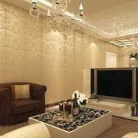 北京装修二居室
