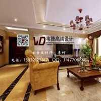 上海别墅装修效上海别墅上海别墅