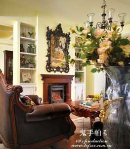 北京市 裝修公司